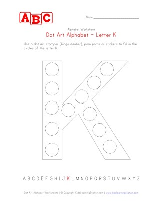 Dot Art Alphabet Worksheets