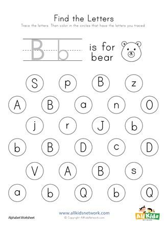 Find the Letter B Worksheet | All Kids Network