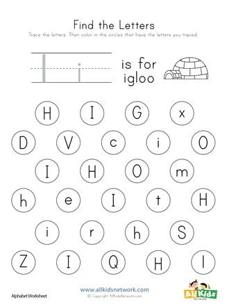 Find the Letter I Worksheet | All Kids Network