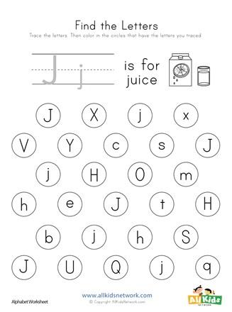 Find the Letter J Worksheet | All Kids Network