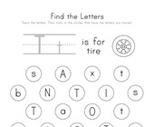 Find the Letter T Worksheet
