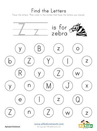 Find the Letter Z Worksheet | All Kids Network