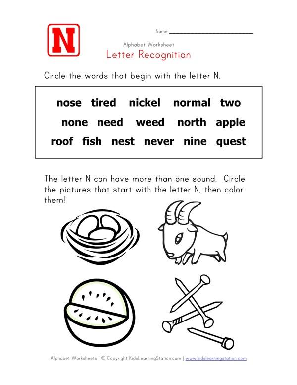 Letter N Words Recognition Worksheet All Kids Network