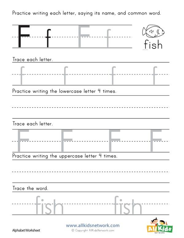 Printing Letter F Worksheet All Kids Network