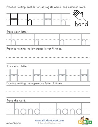 Printing Letter H Worksheet