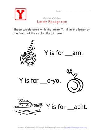 Outstanding Letter Y Arbeitsblatt Model - Kindergarten Arbeitsblatt ...