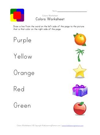 Visual Discrimination Worksheets - School Sparks