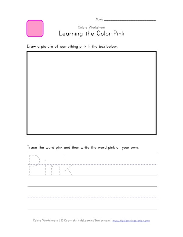 Learning the Color Pink - Color Pink Worksheet | All Kids Network