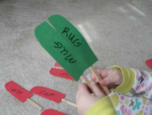 popsicle rhyming craft