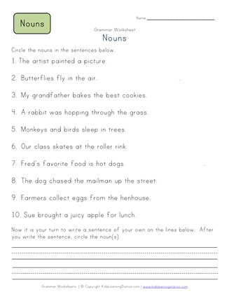 Circle the Nouns Worksheet 2 | All Kids Network