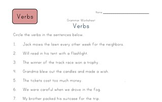 Third Grade Verb Worksheets | All Kids Network