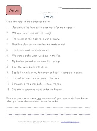 Circle the Verbs   All Kids Network