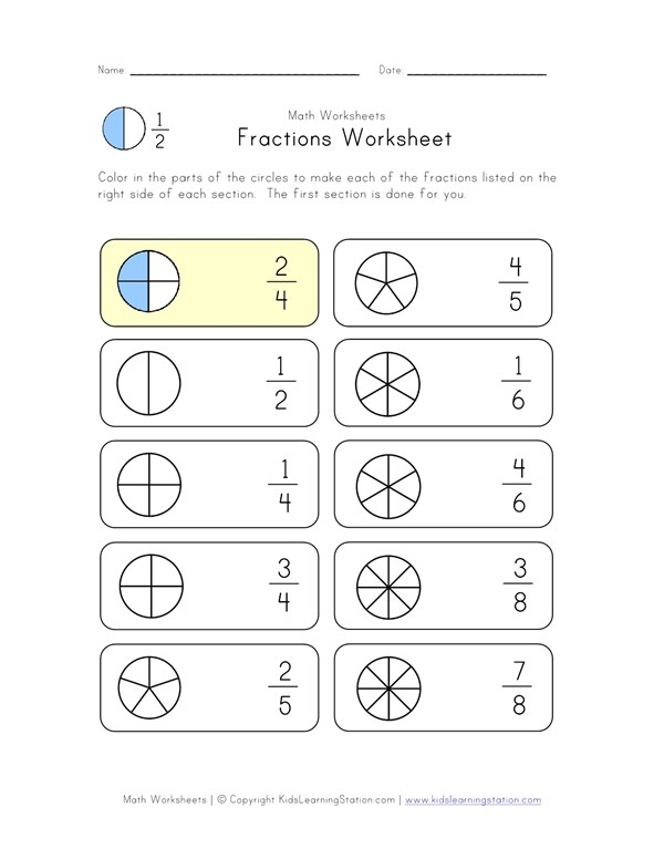 Fractions Worksheet | All Kids Network