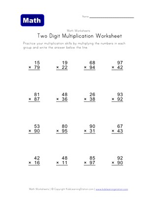 Two Digit Multiplication Worksheets All Kids Network