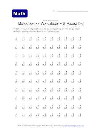 multiplication  minute drill worksheet  all kids network