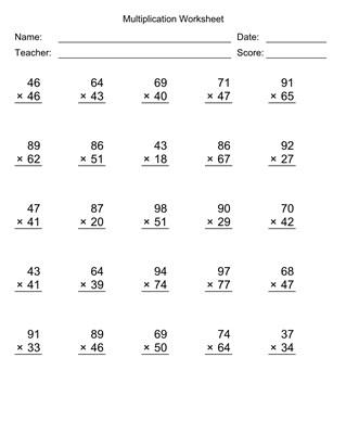 Multiplication Worksheets for Kids | All Kids Network