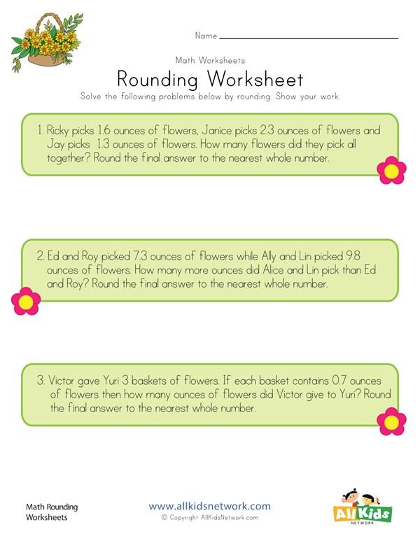 Spring Rounding Worksheet All Kids Network