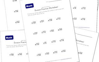 Division Worksheets | All Kids Network