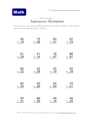 Subtraction Worksheets - With Borrowing | All Kids Network