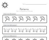 Summer Color the Patterns Worksheet
