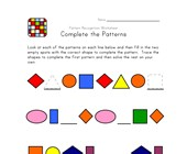 difficult patterns worksheet