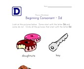 consonant d worksheet