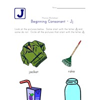 consonant j worksheet