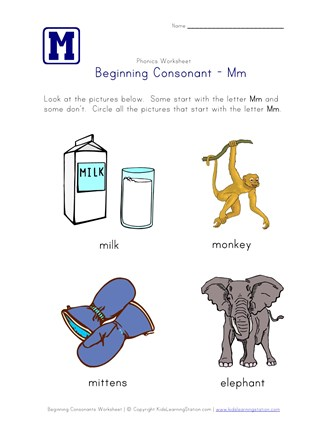 Beginning Consonants Letter M Worksheet All Kids Network