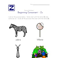 consonant z worksheet
