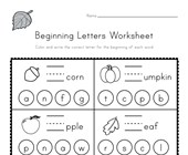 Fall Beginning Letters Worksheet