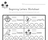 Spring Beginning Letters Worksheet