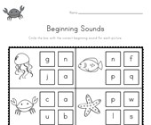 Ocean Beginning Sounds Worksheet