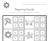 Summer Beginning Sounds Worksheet