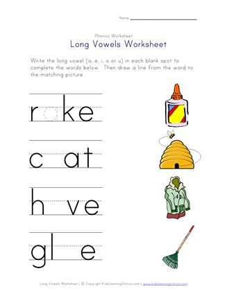 Long Vowel Matching Worksheet A I O And U All Kids Network