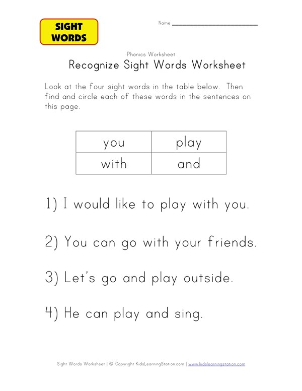 Sight Words Activity Worksheet You And Play And With All Kids