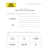 sight words new a