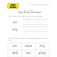 sight words on my