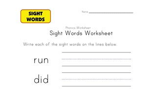 sight words run did
