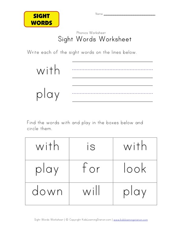 Sight Words Worksheet With And Play All Kids Network