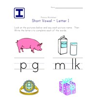 short vowel i worksheet