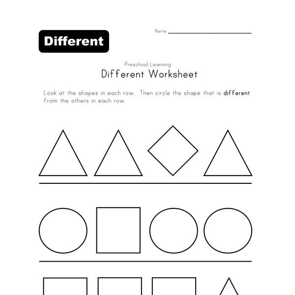 different shape worksheet black and white all kids network. Black Bedroom Furniture Sets. Home Design Ideas