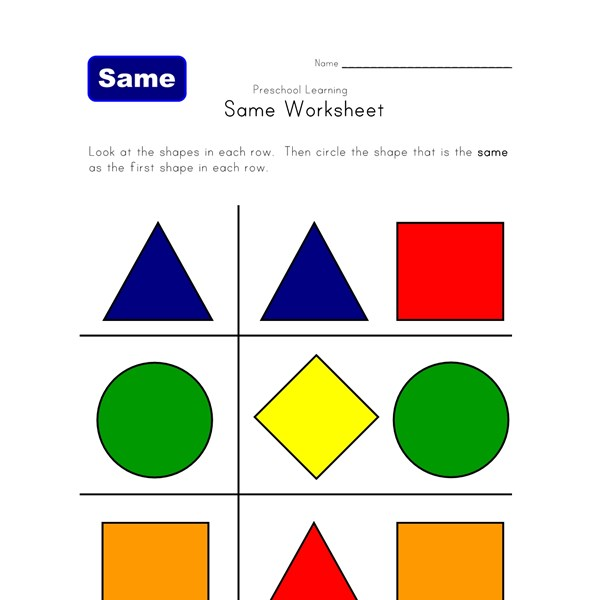 Weirdmailus  Splendid Same And Different Worksheets For Kids  All Kids Network With Foxy Body Planes Worksheet Besides Kid Math Worksheets Furthermore Free Biology Worksheets With Cool Color Yellow Worksheets Also Financial Planning Worksheet Navy In Addition Predicting Weather Worksheet And More Or Less Worksheets For Kindergarten As Well As Find Common Denominator Worksheet Additionally English As A Second Language Worksheets From Allkidsnetworkcom With Weirdmailus  Foxy Same And Different Worksheets For Kids  All Kids Network With Cool Body Planes Worksheet Besides Kid Math Worksheets Furthermore Free Biology Worksheets And Splendid Color Yellow Worksheets Also Financial Planning Worksheet Navy In Addition Predicting Weather Worksheet From Allkidsnetworkcom