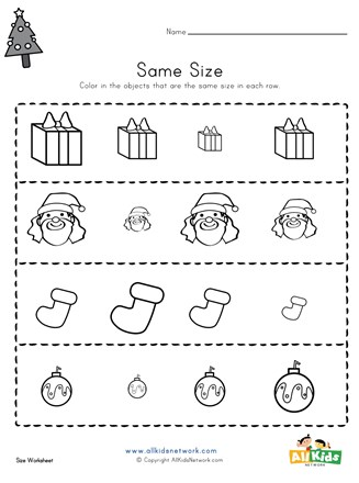 Christmas Same Size Worksheet | All Kids Network
