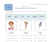 Unscramble -in Words worksheet