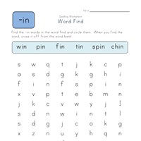 -in Words Search worksheet