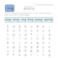 -ing Words Search worksheet