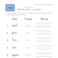 Say, Trace and Write -in Words worksheet
