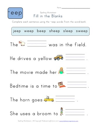 Complete the Sentences with -eep Words | All Kids Network