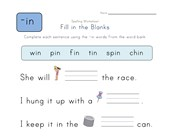 Complete the Sentences with -in Words worksheet