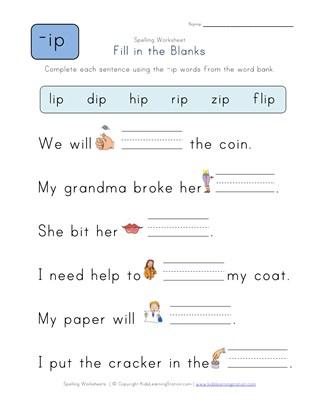 Spelling -ip Words - 1st Grade Spelling Worksheets | All Kids Network